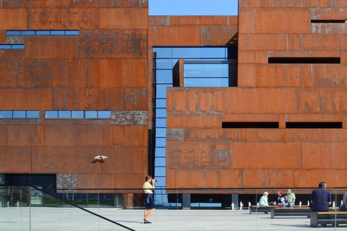 ECS Europejskie Centrum Solidarności w Gdańsku