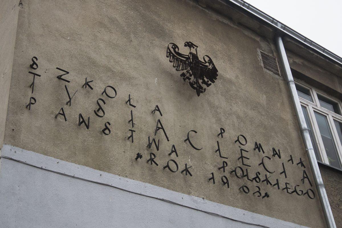 Szkoły Tysiąclatki w Szczecinie